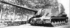 ISU-122M