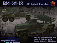 BM-31-12 Andryusha