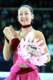 Mao Asada 2008 World Championships