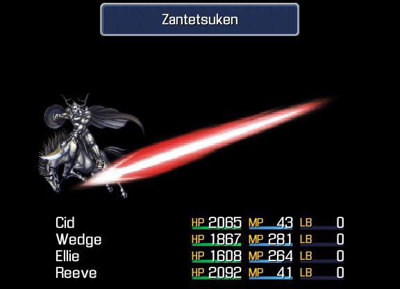 File:Discovery - Zantetsuken.png