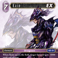 English trading card of Kain.