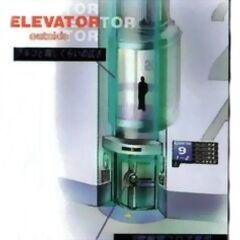Elevator artwork.