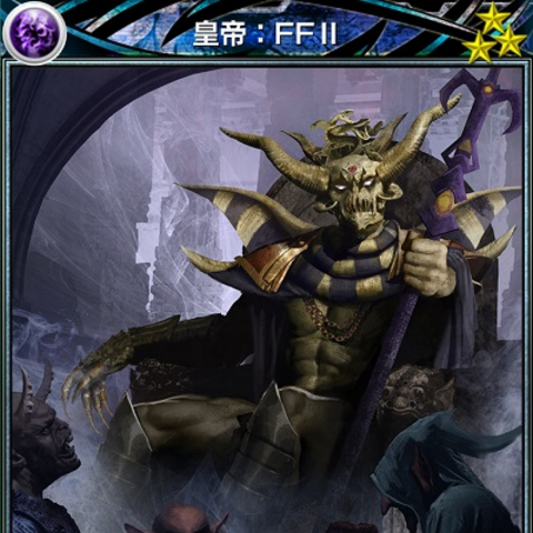 The Emperor's ability card.
