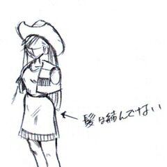 Tifa Cowgirl.