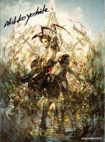 File:Ashley and callo by akihiko yoshida.jpg