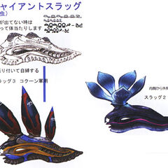 Frag Leech and Noctilucale.