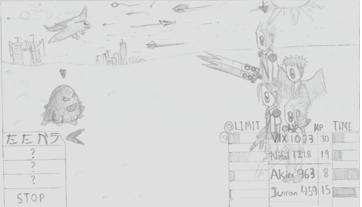 File:Gameplayrebirth2.jpg