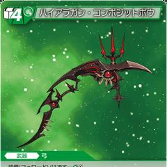 15-056U High Allagan Composite Bow