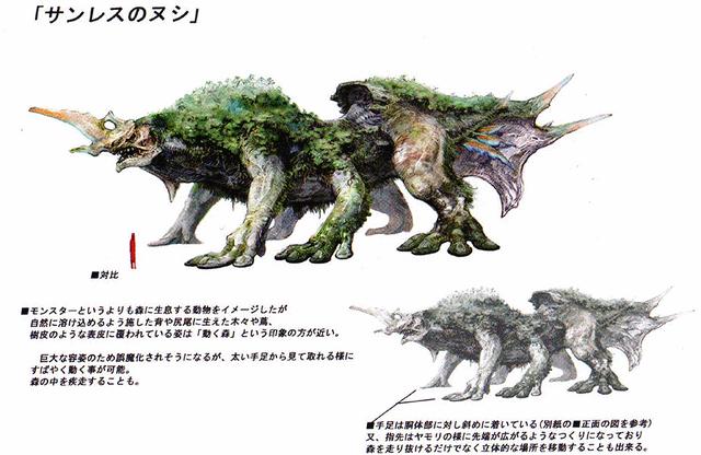File:Unused monster.png