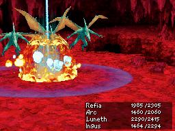 File:FFIIIDS Mega Flare.png