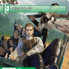 Fran appears on Balthier's card.