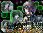FFVIIGB Yuffie reveal picture