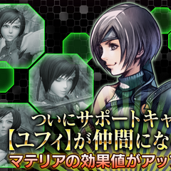 Yuffie's reveal picture in <i>G-Bike</i>.