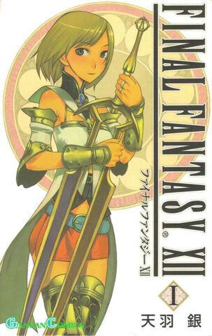 File:FFXII Manga Vol 1.jpg