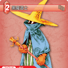 Male Black Mage from <i>Tactics</i>.