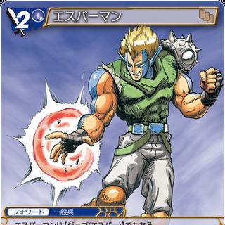 <i>SaGa Compilation Trading Card Game</i> card of Male Mutant.