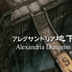 Alexandria Dungeon title (unused).