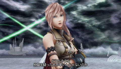 File:LightningDissidiaClose.jpg