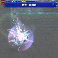 Sword Art: Thunder Slash in <i><a href=