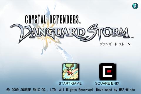 File:Vanguard Storm Title Menu.png