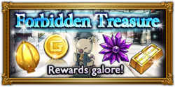 FFRK Forbidden Treasure Banner