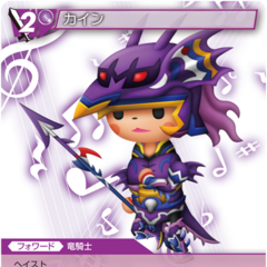 Kain from <i>Theatrhythm Final Fantasy</i>.