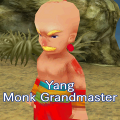 Yang's introduction screen (PC).