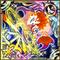 FFAB Energy Blast - Valefor UR+