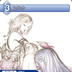 12-112S Yuna.