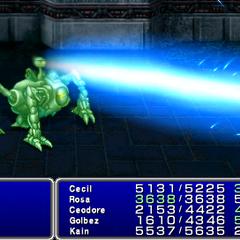 Surge Cannon (PSP).