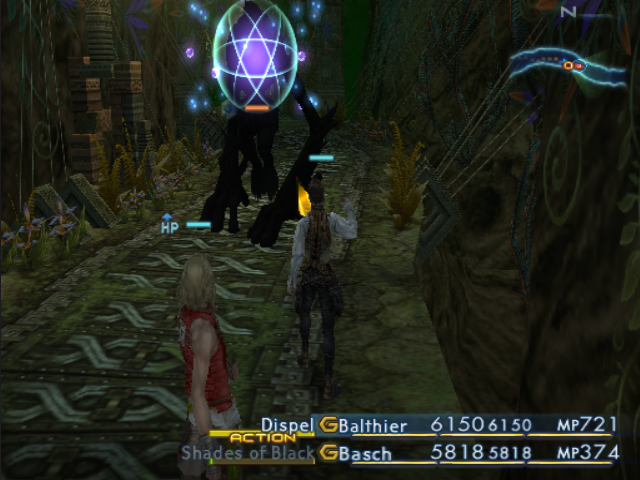 File:FFXII Dispel.PNG