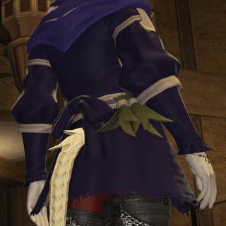 Yugiri's tail.