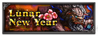 FFBE Event- Lunar New Year