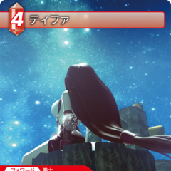 Trading card of Tifa's promotional CG artwork.