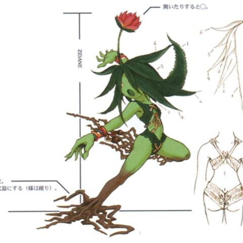 Concept artwork of the friendly Nymph.