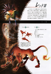 Red xiii ultimania omega scan