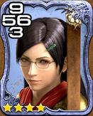 309a Queen