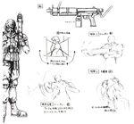 Shinra Guard Artwork