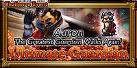 FFRK Ultimate Guardian Event