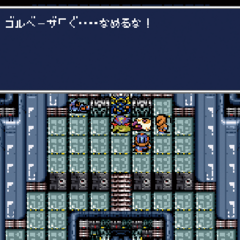 The japanese dungeon image for <i>Tower of Zot - Spire</i> in <i><a href=