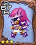 105a Gladiator