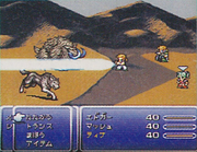 FFVI Early Desert Battle Background
