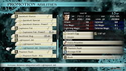 FFType-0-HD-Promotion-Menu
