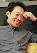 File:Sekito.jpg