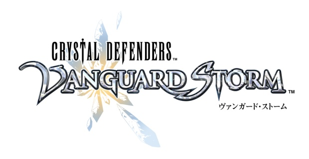 File:CD - Vanguard Storm Logo.jpg