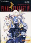 FFIV Complete Walkthrough Book