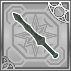 Ancient Sword (R).