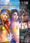 Final Fantasy X-2 HD Ultimania cover