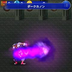 Dark Cannon.