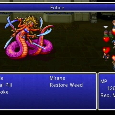 Entice (Wii).
